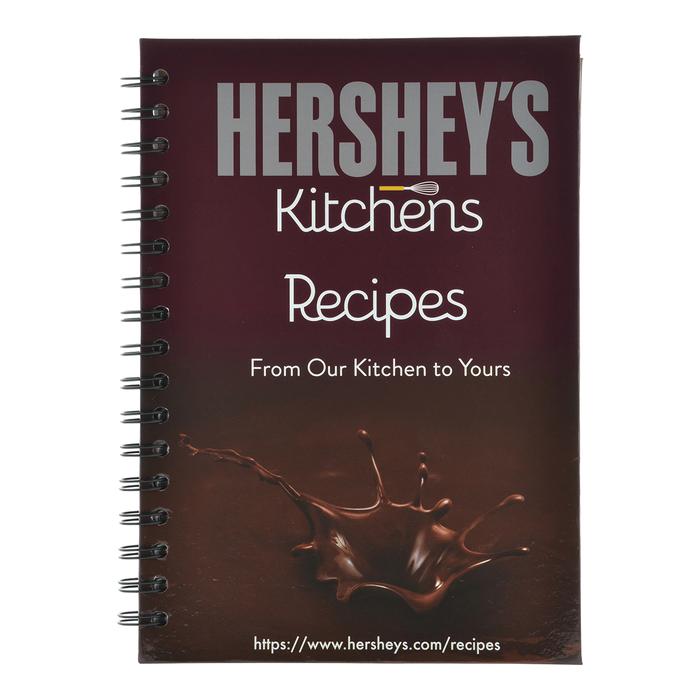 Image of HERSHEY'S Baking Bundle Packaging