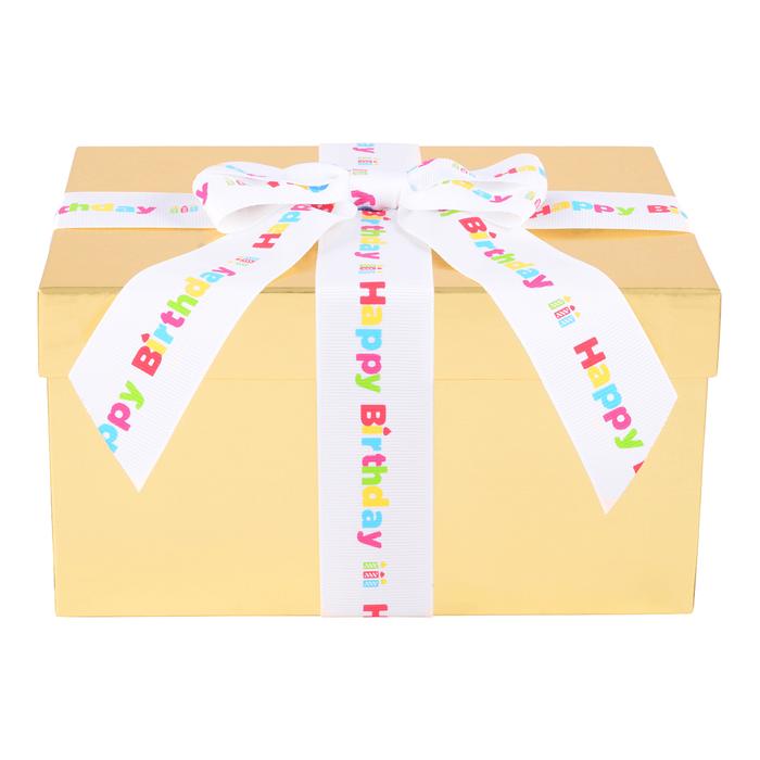 Image of HERSHEY'S Chocolate Birthday Gift Box, 2 lbs Packaging