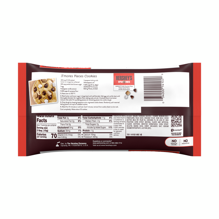 Image of HERSHEY'S S'MORES Baking Pieces Packaging